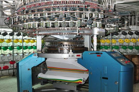 Masco Industries Ltd.